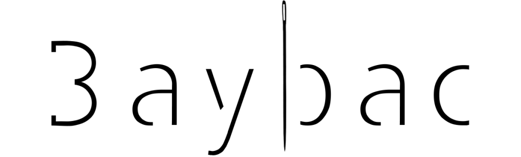 Proposition Logo Baybac